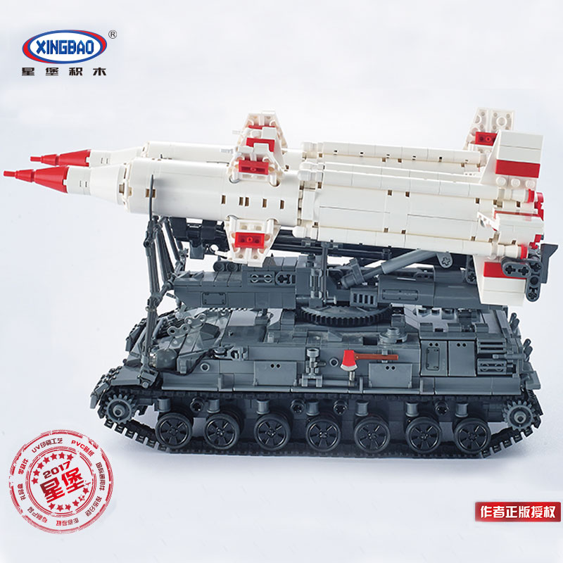 In Stock XINGBAO 06007 1469Pcs Military Series The SA-4 Ganef Set Building Blocks Bricks Educational Boy`s Toys Model Gifts 8 in 1 military ship building blocks toys for boys