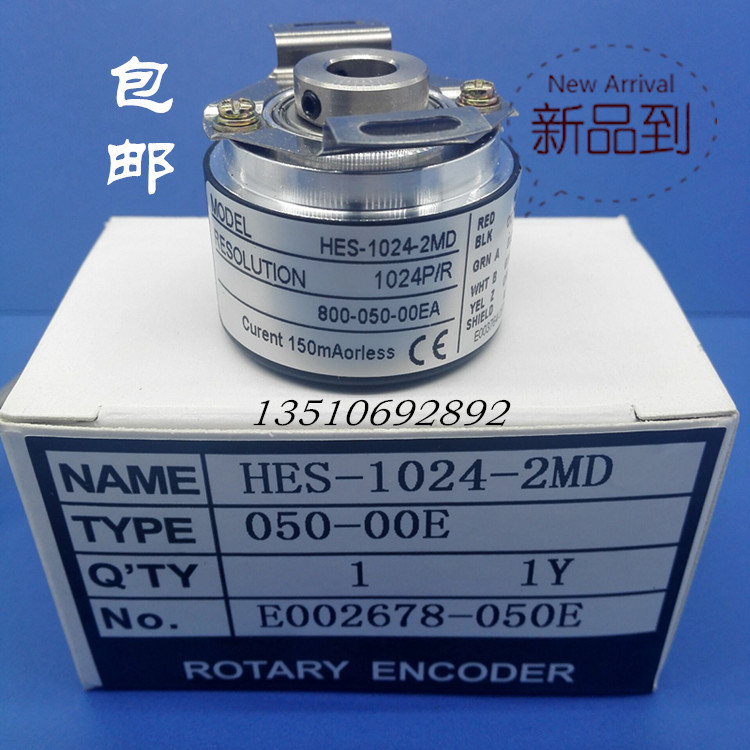 FREE SHIPPING HES-1024-2MD  encoderFREE SHIPPING HES-1024-2MD  encoder