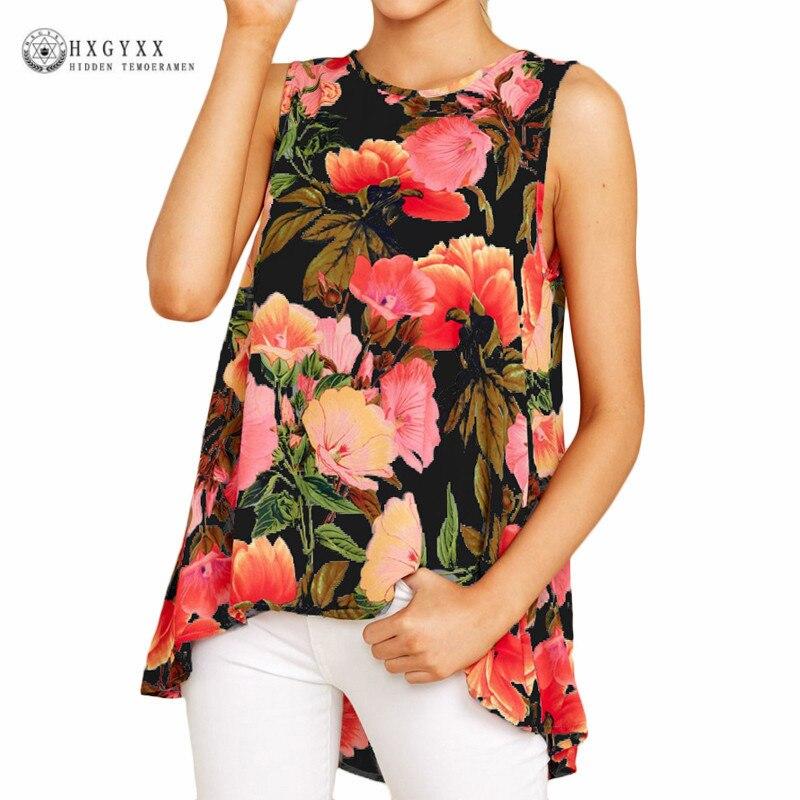 99f0fb16c5bd DE MODA DE COREA ropa de verano Camiseta sin mangas con estampado Floral  tanque Slim Tops Streetwear ...