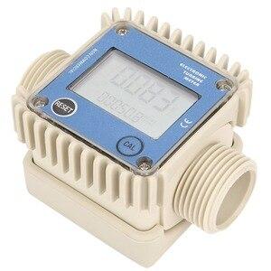 Image 3 - デジタルK24タービン流量計ディーゼル燃料流量計10 120L/最小流量計測定ツール化学物質水海ブルーホット