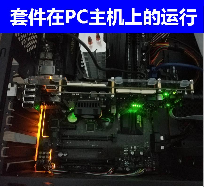 Demo Board & Accessories Back To Search Resultscomputer & Office 2019 Latest Design Qmtech Intel Alter Fpga Cyclone 10 Cyclone10 Fpga 10cl006 Development Board 32mb Sdram Moderate Price