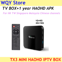 Buy hk tv box and get free shipping on AliExpress com