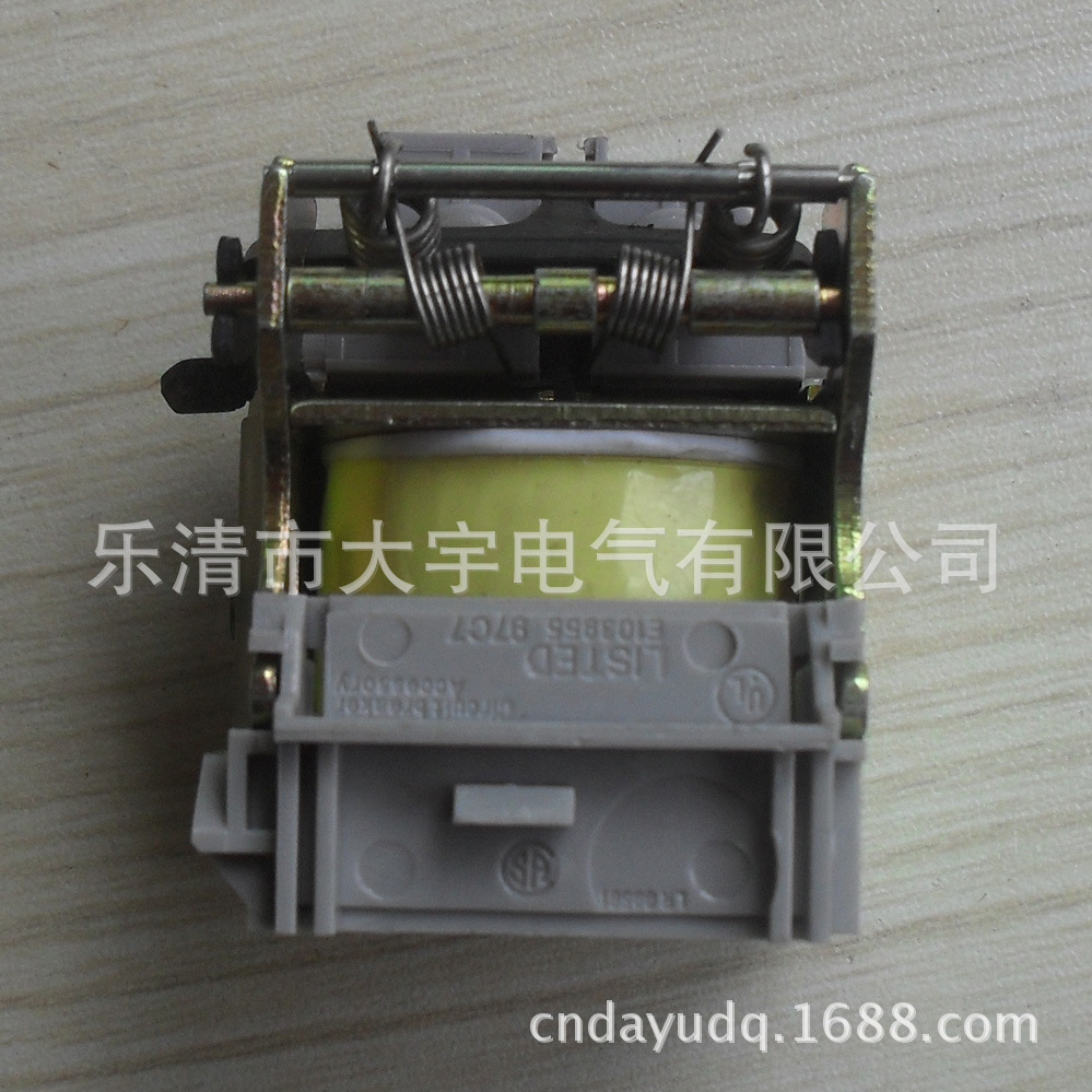 Supply Ns Shunt Release Schneider Nsx Trip 220v In How Do Breakers Work Contactors From Home Improvement On Alibaba Group