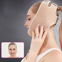 Korean Inflatable Face Mask V Artifact Thin Shaping Lifting Firming To Remove Double Chin Reduce Wrinkles
