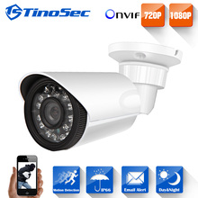 TinoSec 1/4″ CMOS 720P IP Camera HD 1.0MP Network ONVIF2.0 Waterproof Outdoor Support P2P 1280*720P Bullet CCTV Security Camera