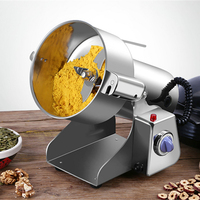 Chinese herbal medicine grinder household small mill electric dry mill