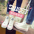 Korean Couple Of White Lace Shoes Women Wild Casual Couple Canvas Shoes Women Flat Shoes White Flat Shoes