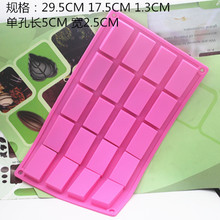 Conntected Small Rectangle Square Chocolate Mold silicone cake mold jelly pudding baking molds