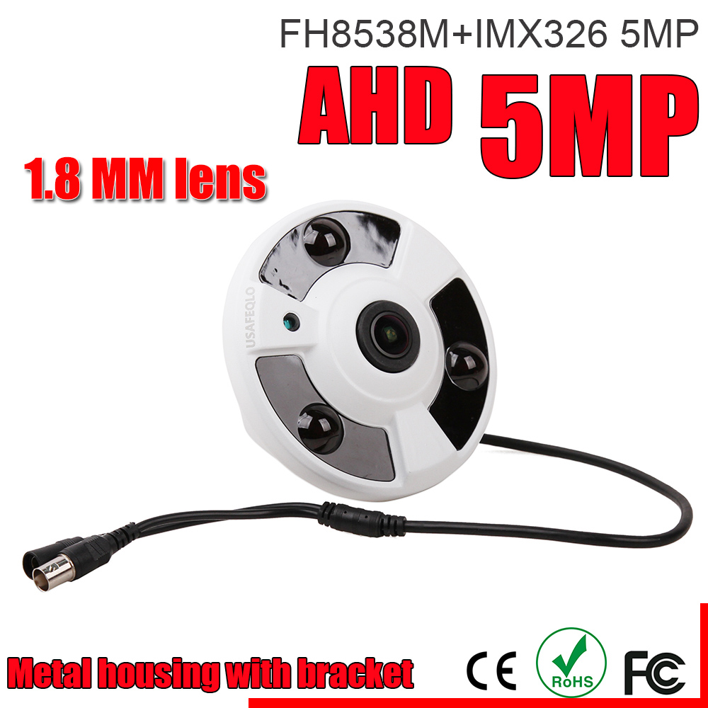 5megapixel 2560x2048 AHD camera 360 Degree 5mp 1 8mm Fisheye lens Panoramic AHD day night home