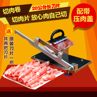 Manual Meat Slicer Commercial Home Lamb Beef Fat Volume Frozen Meat Meat Planing Machine