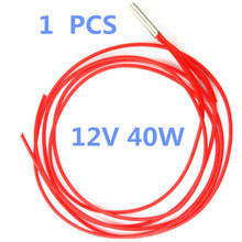 1 PCS 12V 40W Ceramic Cartridge Wire Heater For Arduino 3D Printer Prusa Reprap