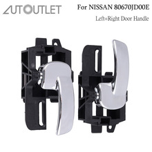 80640 ca000 80640 ca012 80645 ca000 2pc front left right outside chrome door handle smart entry for nissan rogue 2010 2013 AUTOUTLET 2Pcs Interior Door Handle For NISSAN QASHQAI 07-13 80670JD00E 80671JD00E Left Right Front Rear Interior Door Handle