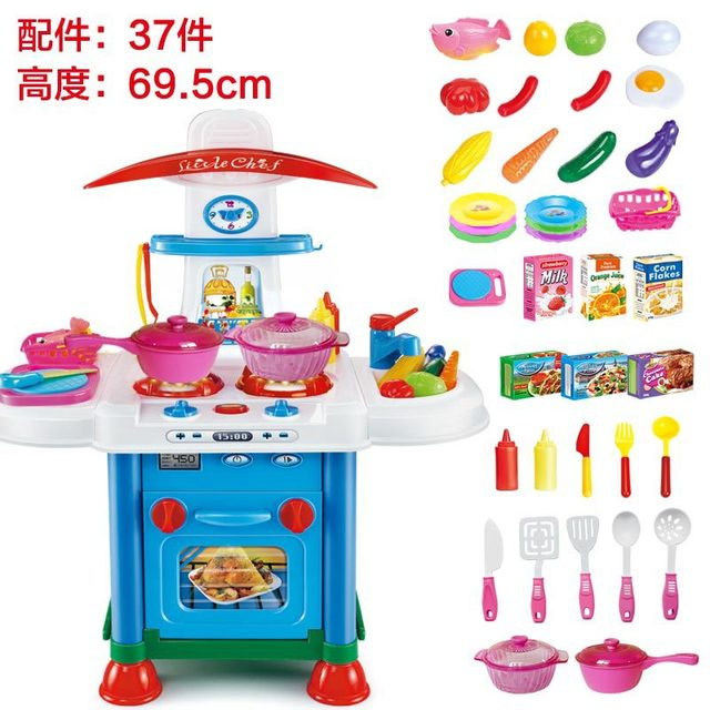 New Arrival Super Quality Children's play kitchen toys Simulation kitchen cooking kitchen utensils cook baby  Huaile Brand 319