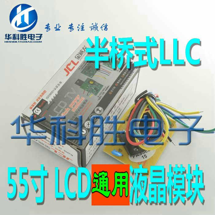 Pół mostu LLC 55-cal i poniżej LCD uniwersalny LCD TV zasilacz impulsowy moduł