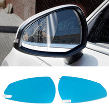 Car anti-fog film rearview mirror for Audi A3 8V A4 B8 B9 A6 C7 Q3 Q5