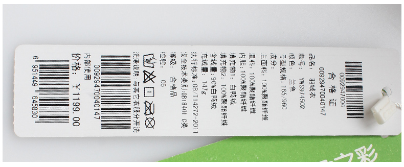 shangyiqunzi_09
