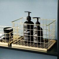 Ins Golden Metal Storage Basket Nordic Bathroom Dressing Table Cosmetics Organizer Basket Office Sundries Finishing Iron Basket