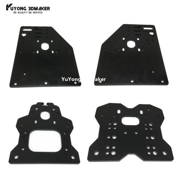 Latest OX CNC Aluminum Gantry Plates OX Plates for OX CNC machine builds with free shipping