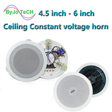 ByJoTeCH Constant voltage Ceiling loudspeaker Shopping mall