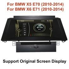 """"""" автомобильный DVD gps плеер для BMW X5 E70 BMW X6 E71 2010- Поддержка оригинального экрана дисплей с gps BT USB SD IPOD"""