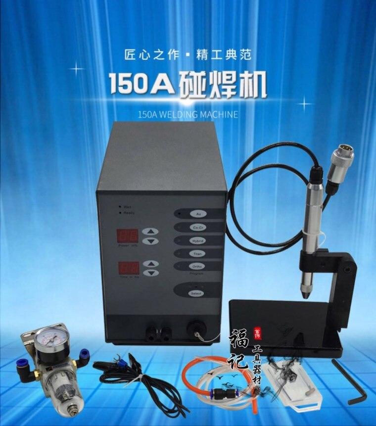 Soudeuse automatique d'arc d'argon d'impulsion de contact de commande numérique de Machine de soudure de Laser de tache d'acier inoxydable pour souder des outils de bijoux