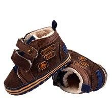 Brown Khaki Colors Baby Infant Kids Toddler Boots Warm Prewalker Anti slip Soft Sole Shoes