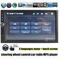 Управление рулевого колеса 7 дюймов сенсорный экран Автомобильный радиоприемник MP5 MP4 плеер 2 ДИН видео FM USB TF AUXIN bluetooth бэк-приоритет HD