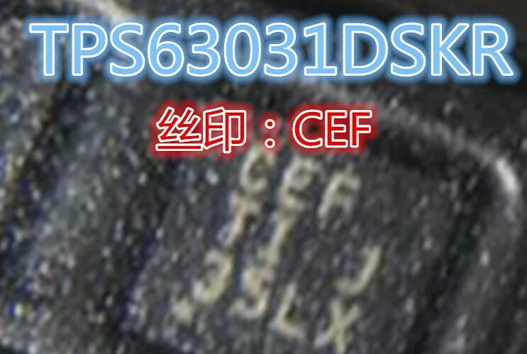 50pcs/lot TPS63031DSKR CFF TPS63031 50pcs lot mdd1501 to252