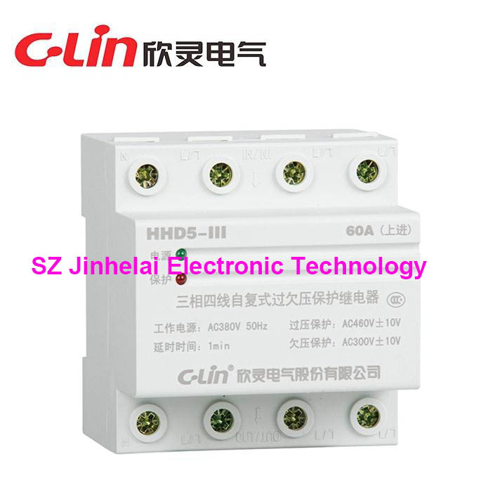 Self-recovery, Under-voltage, New, Protection, C-Lin, And