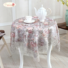 Proud Rose Exquisite Jacquard Lace Round Tablecloth Romantic Rural Table Cover Table Runner Home Decor Dustcloth Tablecloths