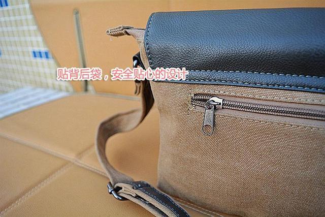 Attack On Titan Messenger Bag