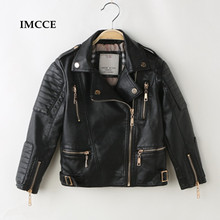 Autumn Childrens PU Imitation Leather Jacket Good Quality Boys girls Faux Coat Casual Black Kids Outerwear 3-12 Y