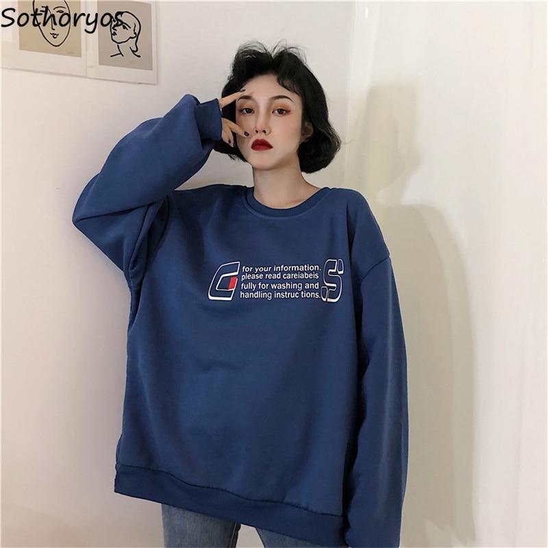 Women's Clothing Good Hoodies Women Simple Trendy Korean Style Letter Loose Womens Elegant Soft All-match Students Plus Velvet Thicker Sweatshirts New