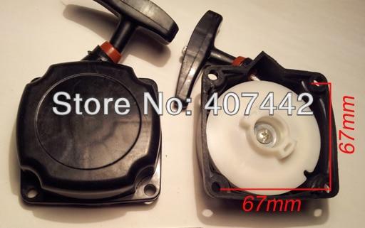 Envío gratis 1pc Pull Starter para 43cc motor 40-5 scooter brush cutter use