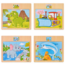 SLPF Cartoon Puzzle Jigsaw Early Education Wooden Toys For Kids Animal Traffic Cognition Puzzle Intelligence Toy For ChildrenD12