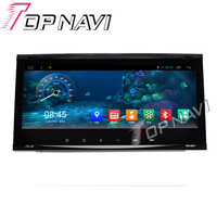 Topnavi 1024*600 Quad Core 8.8 Android 6.0 Car GPS Navigation for Ford Kuga 2012 Autoradio Multimedia Audio Stereo,NO DVD