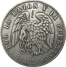 1839 Chile 8 moneda real copia 39MM