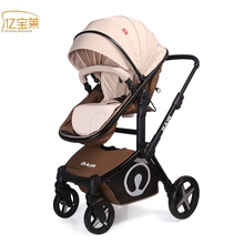 YIBAOLAI Aluminum Seat Pipe Super Pendant for Baby Stroller Free Shipping Lightweight Portable 2 in 1