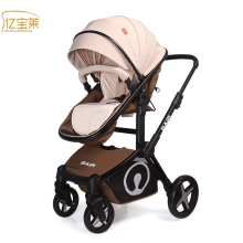 YIBAOLAI Aluminum Seat Pipe Super Pendant for Baby Stroller Free Shipping Lightweight Portable 2 in 1 baby carts