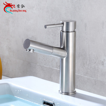 304 stainless steel draw basin hot and cold water faucet