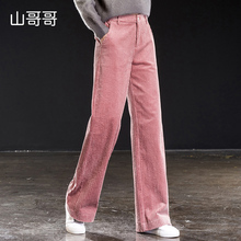 shangege_corduroy full length casual women pants with zipper fly and pckets high striped lady straight trousesbest недорого