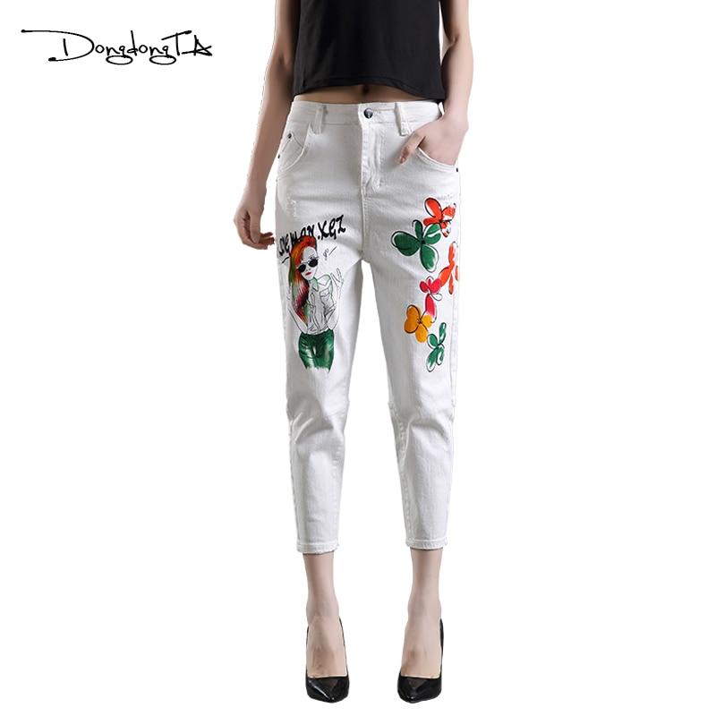 Dongdongta Cross-pants Kobiety Dziewczęta Luźne spodnie do kostki - Ubrania Damskie - Zdjęcie 2