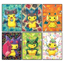 5D DIY Full Diamond Embroidery Pikachuu Conch Shell Cross Square Mosaic Painting