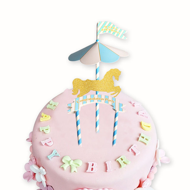 Carousel pink and blue theme happy birthday flag with paper straw ...