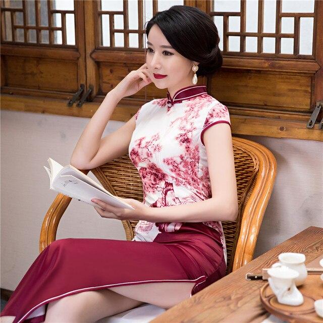 Wie chinesische Frauen