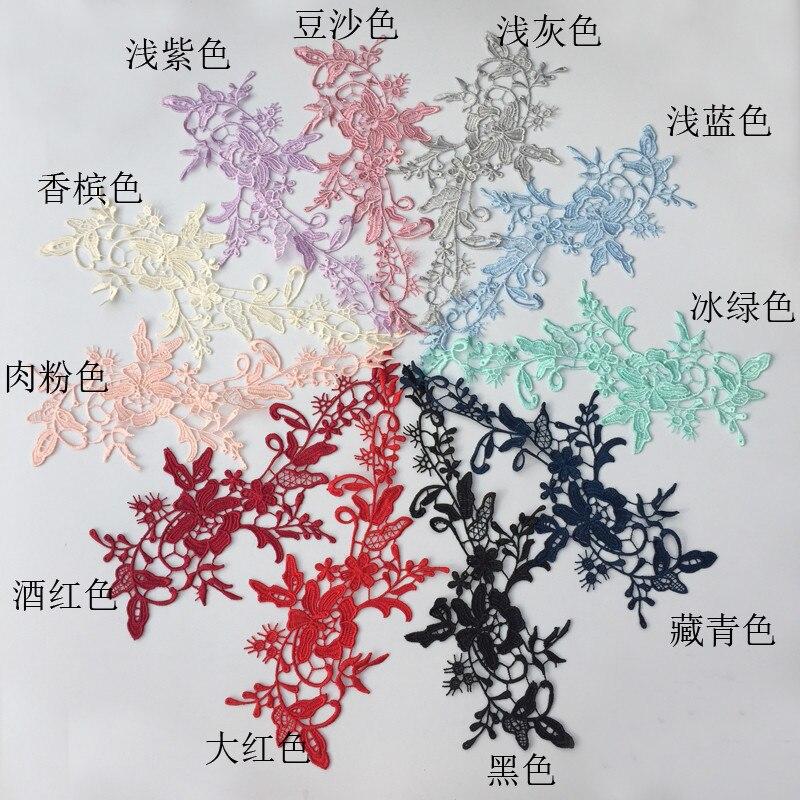 2 зеркальных пары, 13 цветов, модная полиэфирная вышитая нашивка с цветами, свадебные мотивы, Цветочная Кружевная аппликация, 26x13 см LA192