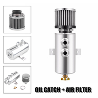 Universal Car 0.75L Aluminum Alloy Baffled Oil Catch Can Tube Tank AN10 with Breather Filter