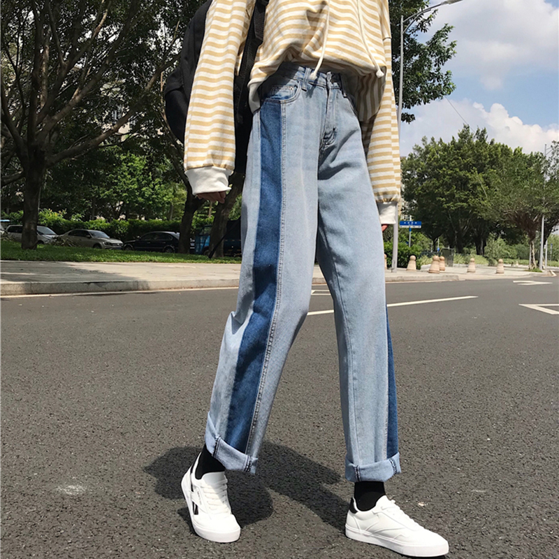 Jeans new Korean version stitching contrast color high waist loose thin jeans women fashion vintage versatile straight trousers