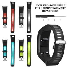 Outdoor Wristband Replacement Smart Watch Soft Silicone Strap WristBand For Garmin Vivosmart HR