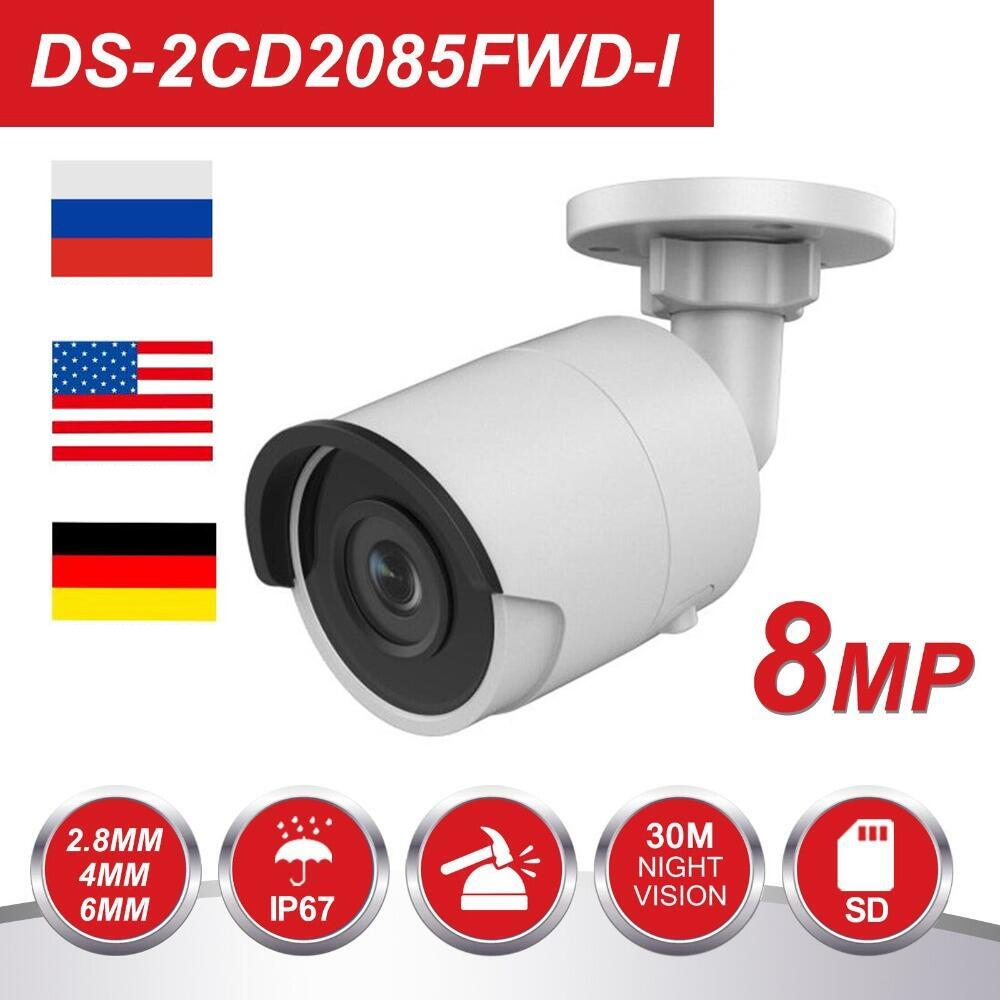 Mini Bullet 8MP IP Camera 4K DS-2CD2085FWD-I Outdoor 8 Megapixel CMOS Video Surveillance POE Cameras 30m IR SD Card Slot
